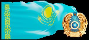 ГКП на ПХВ «Карасайская центральная районная больница»